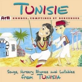 Tunisie par Khadija El Afrit