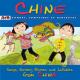 Chine par Yuan Xueer