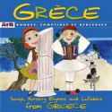 Grèce/Streaming