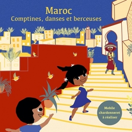 Maroc par Halima Hamdane & Zakariae Heddouchi